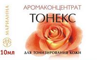 Аромаконцентрат «Тонекс»