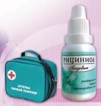 Рициниол: аптечка в одном флаконе