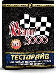 Серия «Реагент 3000»