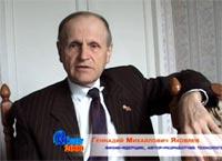 Геннадий Михайлович Яковлев