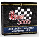 ЗВК «Реагент 3000» для двигателей любых моделей