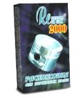 Реагент 2000 раскоксовка для поршневых колец