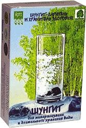 Шунгит и вопросы водоподготовки. Шунгитовая вода