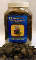 Топтание на шунгитовом щебне
