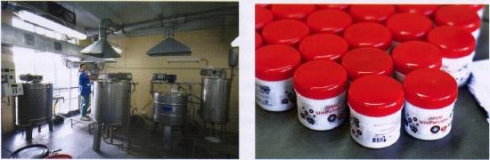 Производство шунгитового крема