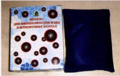 Шунгит для приготовления шунгитовых ванн