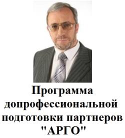 Александр Синамати