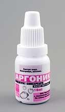 Концентрат биосеребра - косметическая сыворотка «Аргоника»