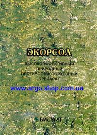ЭКОРСОЛ - высокоэффективный природный противоописторхозный препарат