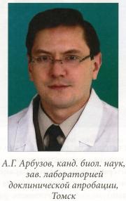 А.Г. Арбузов