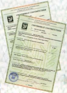 Система добровольной сертификации «Сибирское качество»