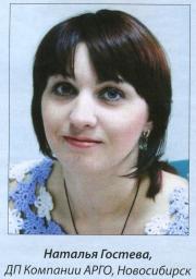 Наталья Гостева
