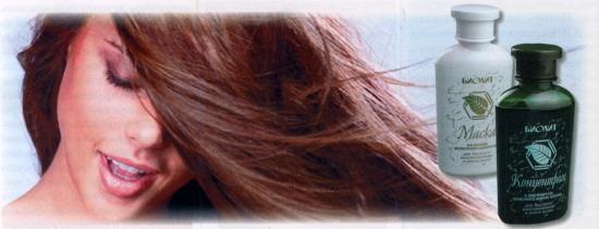 Концентрат и маска для волос на основе молочной сыворотки