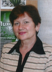 Галина Нейштетер