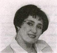Алферова Ирина