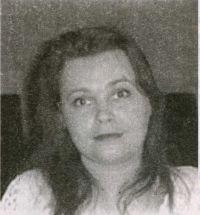 Цибисова Наталья
