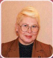 Ведущий директор Людмила Андреевна Гончарова