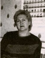 Филюхина Людмила