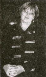 Ащепкова Елена