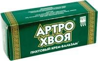 Артро-Хвоя пихтовый крем-бальзам