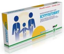 Курунголечение - основа будующей симбиотикотерапии
