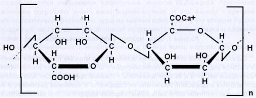 Альгинат кальция - субстанция БАД «Альгинат кальция»