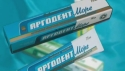 Видео-экскурсия на производство ФитоЛайн: зубные пасты Аргодент