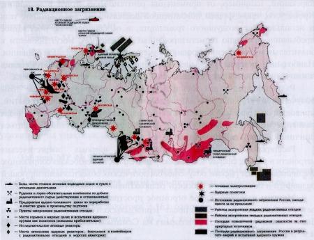 Карта радиационного загрязнения