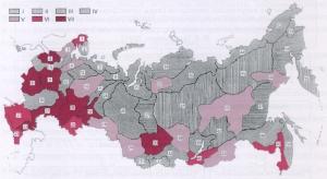 Рис. 2. Карта экологической обстановки России, 2005 г.