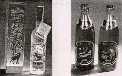 Напитки с пантогематогеном
