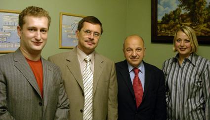 Сибирский Федеральный Центр Оздоровительного питания