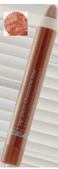 Блеск для губ «Шоколадный поцелуй» (8105)