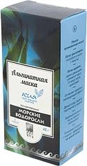 Альгинатная увлажняющая маска «Морские водоросли