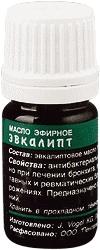 Ёфирное масло Ёвкалипт