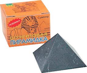 Шунгитовая пирамидка