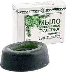Мыло глицериновое «Фитолон» с пастой хвойной хлорофилло-каротиновой