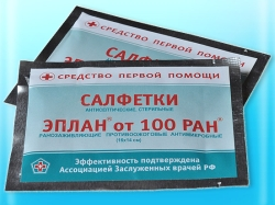 �������� ���������������, ��������������� ������ �� 100 ���