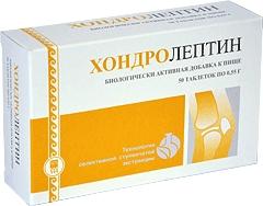 'ондролептин