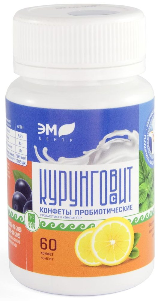 Курунговит-С