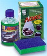 Локс-эко, концентрат для уборки