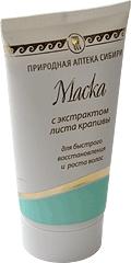 Маска для волос с экстрактом листьев крапивы