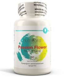 Пэшн Флауэр (Passion Flower)