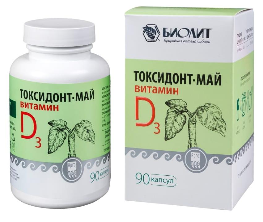 Токсидонт май с витамином D3, капсулы