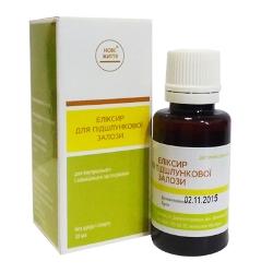 Здоровая поджелудочная железа эликсир