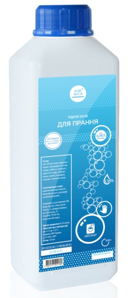 Жидкое стиральное средство «Новая жизнь» для белых вещей