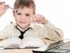 Программа адаптации детям
