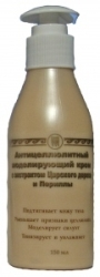 Купить Антицеллюлитный моделирующий крем для тела с экстрактом царского дерева и периллы [код 2312], цена