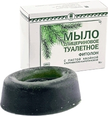 Купити Мило гліцеринове «Фитолон» з пастою хвойної хлорофилло-каротиновой (код 2318), ціна