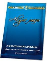 Экспресс-маска для лица «Акулье масло» с эфирными маслами мяты и