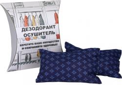 Купить Дезодорант-осушитель (код 0191), цена
